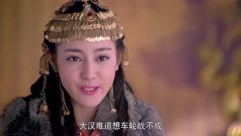 王女赢了北乡公主,竟当众故意挑衅大汉,真是太过嚣张了