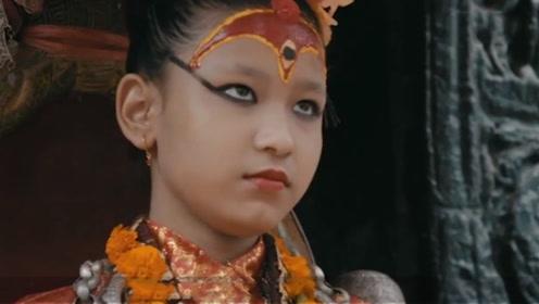 """尼泊尔有个怪异习俗,女孩7岁就沦为牺牲品,最终成为""""废物"""""""