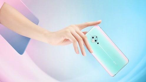 你想和蔡徐坤用同一台手机吗?vivo S5将于今晚发布!