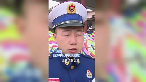 消防员救人牺牲,男子网上诋毁,被送上被告席