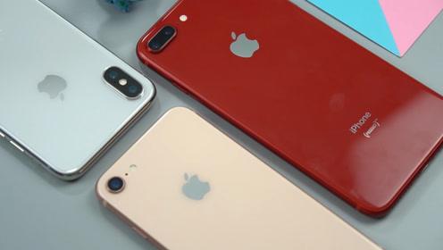 iPhone 8系列或为苹果最保值老机型,游戏性能是亮点