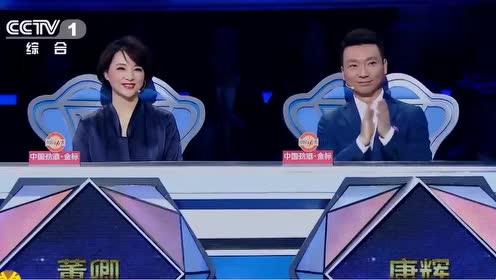 主持人大赛:董卿现场揭撒贝宁伤疤,康辉还不忘撒把盐!笑疯了!