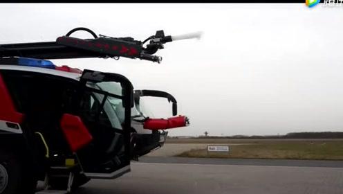 带你见识下德国消防车,据说领先全世界,看完服了
