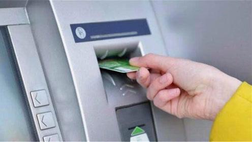 银行卡被吞了别心急!一个简单操作,快速取回银行卡,省事不耽误