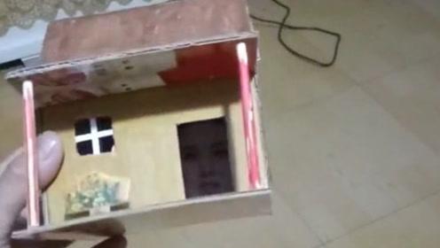 老师让做的手工小房子,翻来覆去看了10遍,感觉哪里不对?