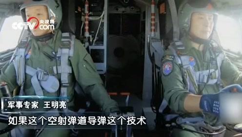 轰-6N能搭载空射弹道导弹吗?空军专家王明亮:有可能搭载