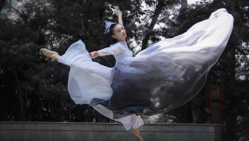 中国舞《画心》,用舞跳出中国魂!