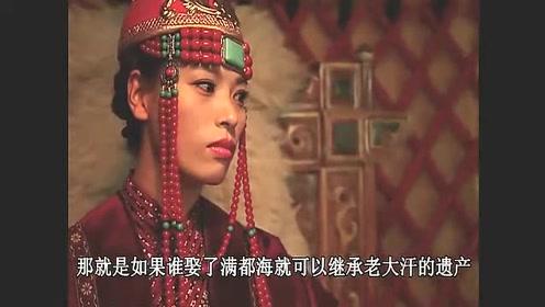 皇帝去世后,32岁的妻子另嫁他人,还为他生下多个孩子