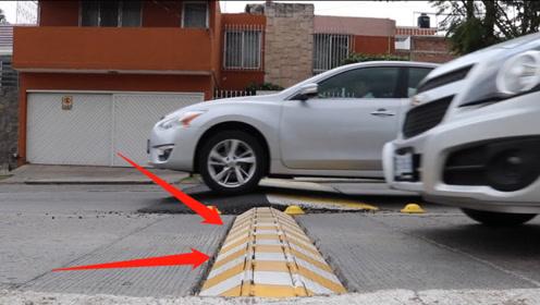 墨西哥推出智能减速带,能判断车速自动升降,测试效果令人意外
