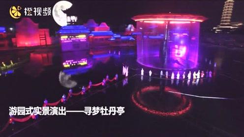 达人齐聚抚州,邂逅中国戏曲之都