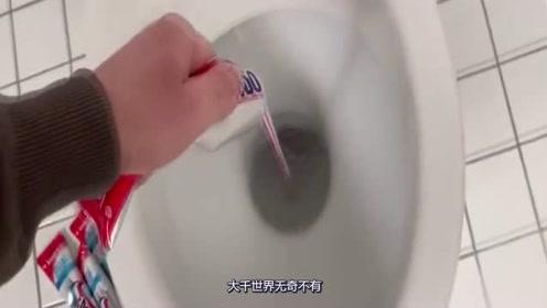 小男孩做作,把一百瓶牙膏倒入马桶冲下去,几分钟后屁股直接被打红!