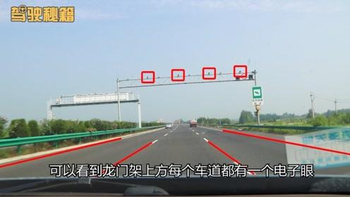 区间测速限速120,为什么平均车速115就接到了超速罚单?