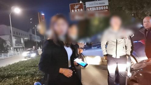 贵阳一男子斑马线上被撞,司机不及时送医:警察不来没办法