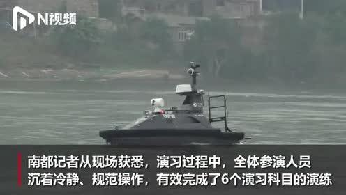 三峡库区国家级搜救演练现场曝光!模拟两船相撞,水下机器人出动