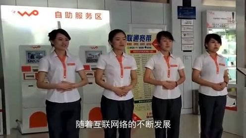 """中国移动宣布大招:十年老用户不换卡,能获这些""""福利""""!"""