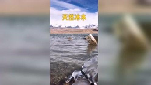 我在新疆看雪冰水