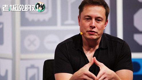 """大众CEO当面疯狂""""吹捧""""马斯克:你是行业的先锋"""