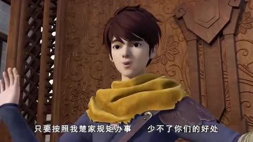 灵剑尊:楚行云一战成名!来楚家送礼的马车排了好几里的路