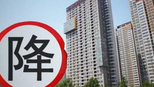 """未来3年,""""房价暴涨""""的局面还会出现吗?李嘉诚给出明确答案!"""