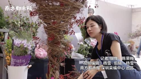 """首届百合杯花艺大赛深圳举办,看平淡无奇的花儿""""变身""""艺术品"""