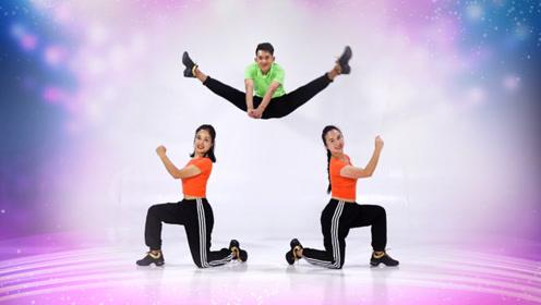 糖豆广场舞课堂《陪你一起嗨》动感健身燃脂操