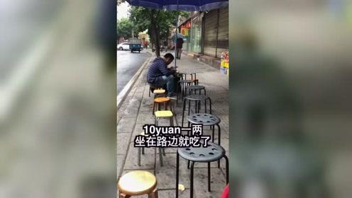 大胃王吃播 成都这家扯拐的水饺,你会去吗?
