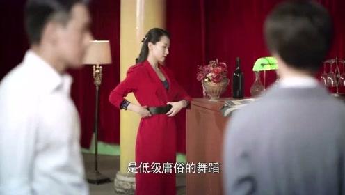 《奔腾年代》常汉卿陪女孩跳恰恰,金灿烂:这灯太黑了!