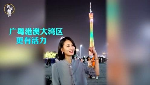广州越来越好,寻求发展的台湾小伙伴们动心了吗?