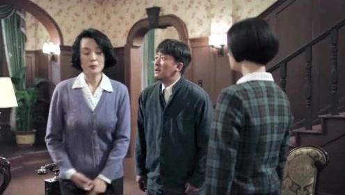 奔腾年代:常汉坤被周铁锤绑架,被迫要她把金条交出来