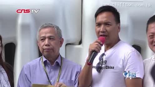 数千名香港市民参与撑警集会执勤警察被点赞暖心