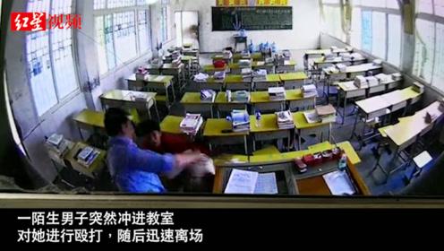 警方通报男子教室暴打女老师:男子身份不明,两人也不相识