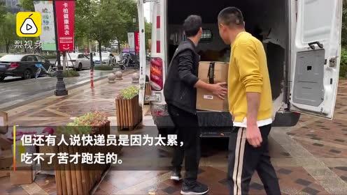 快递员被吓跑了?杭州一小区门口堆5千快件,3天没送完