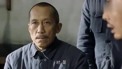 特赦1959:大家顺着老蔡说没想老蔡根本没听进去!