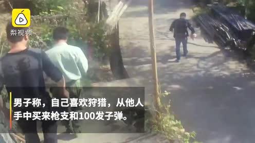 山林传猎枪声民警巡线抓捕狩猎人:私藏枪支被刑拘