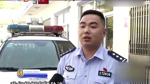 男子开着豪车偷快递 被警方一举抓获
