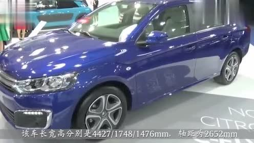 本田锋范裸车不到7万块,性价比高口碑好你可会喜欢?