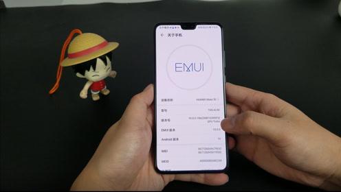 苹果iOS14来袭!对比EMUI10,这次差距又明显了!