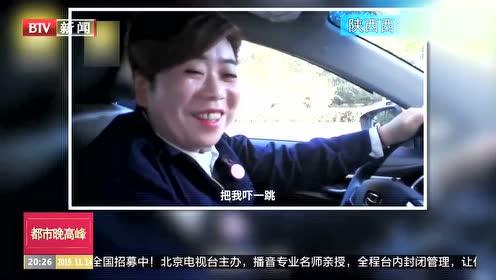 陕西西安:男子被毒蛇咬伤 的姐解鞋带捆扎其手臂送医