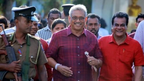 """""""决定性胜利""""!斯里兰卡选出新总统!承诺将与中国恢复关系"""