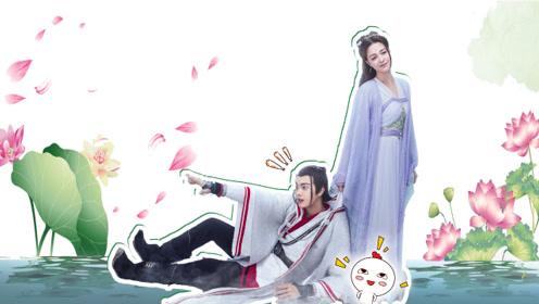 《灵剑山》王陆王舞高能台词,就是你想的那个亚子!