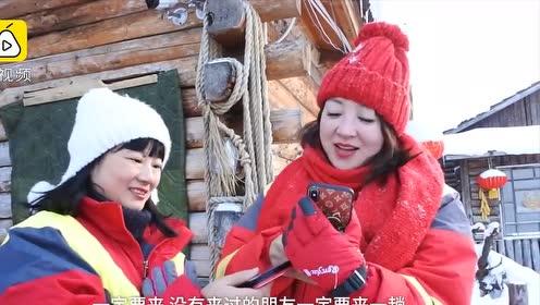 """雪乡开园迎上千游客,遍地""""雪蘑菇""""如童话世界"""