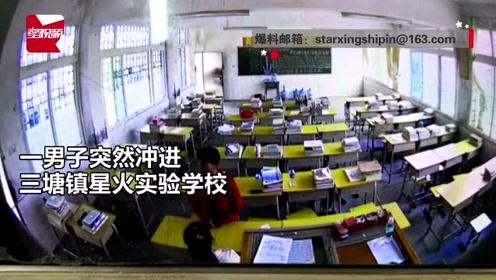 丧心病狂!女老师教室内被陌生男子殴打,连续暴捶十几拳