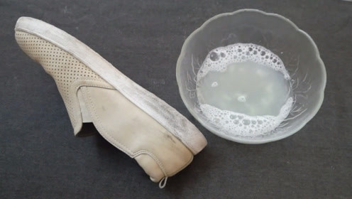 清理鞋子白边,只需一碗神秘液体就能搞定,真有这么厉害?来看看