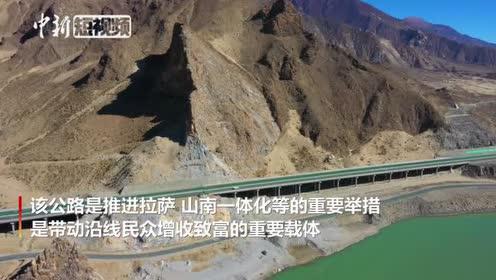 俯瞰西藏泽贡高等级公路:交通新动脉穿行雅江边