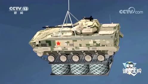 猛虎插翅 我军单架运输机一次空投三辆步战车  猎鹰起飞不是新闻
