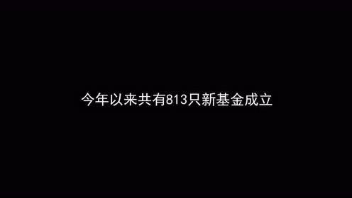 万得财经周刊:阿里时隔7年重回港股