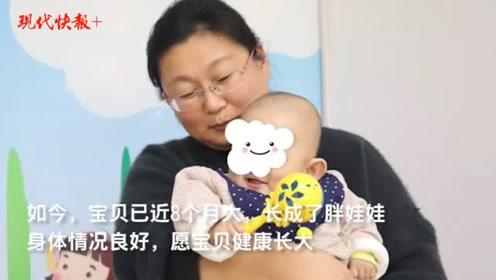 """出生时命悬一线的700克""""掌中宝"""",如今长成了胖娃娃"""