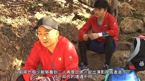 一个身价过亿,一个负债累累?筷子兄弟组合为何境遇不同?