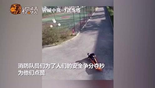 """消防监控里意想不到的收获:""""伤员""""被捆成粽子也不能掉队"""
