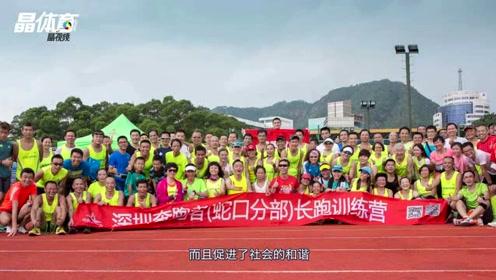 晶体育《大咖谈》第三期:深圳奔跑者马拉松俱乐部创始人丛刚畅谈马拉松热潮